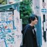 武田 京介