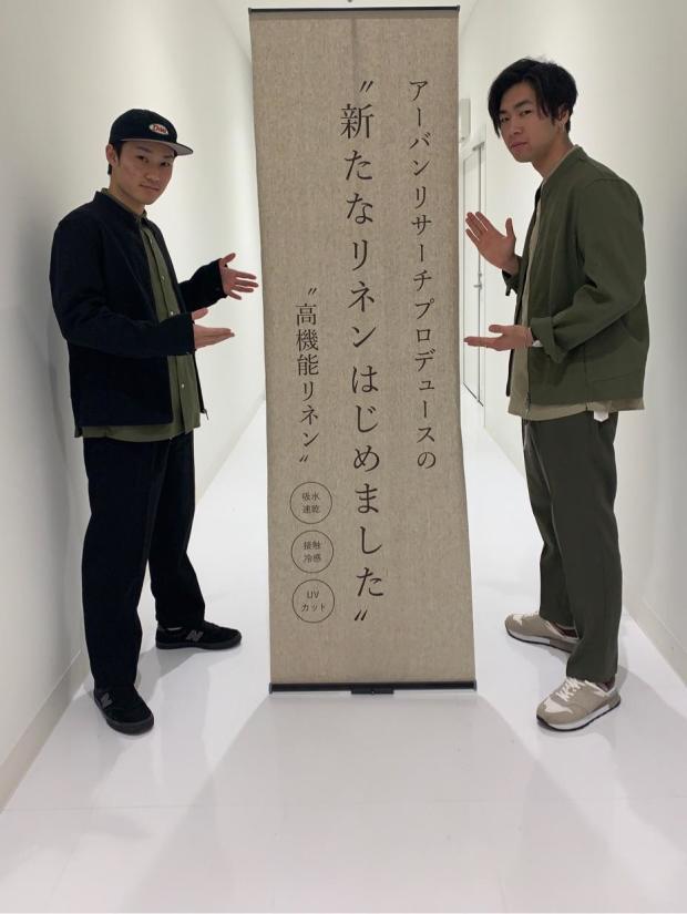 [URBAN RESEARCH Store パルコヤ上野店][yamaaa]