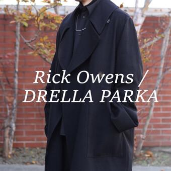 Rick Owensの珠玉のコート