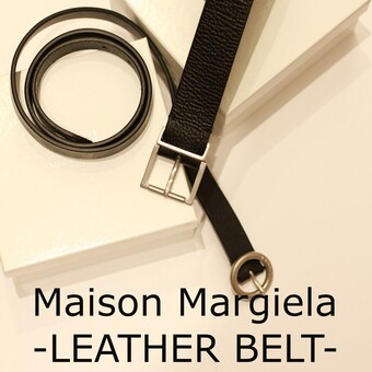 Margiela -LEATHER BELT-