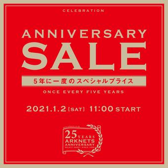 創業25周年記念セール