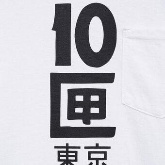 TENBOX 21SS - 5月1日(土)発売