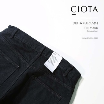 CIOTA x ARKnets 別注ブラックバギーデニム発売!