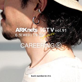 <CAREERING>IGTV