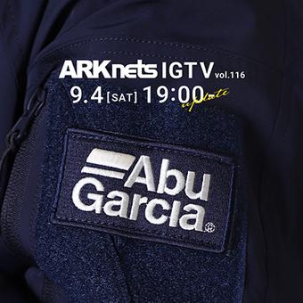Abu Garcia別注アイテムの動画が公開されました!