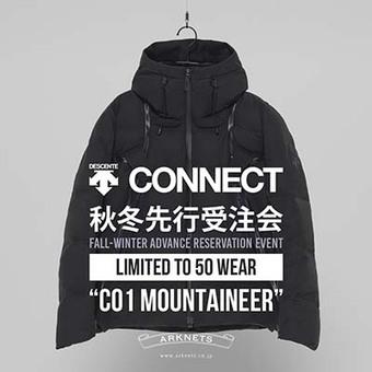 DESCENTE CONNECT / 水沢ダウン受注会 開催のお知らせ