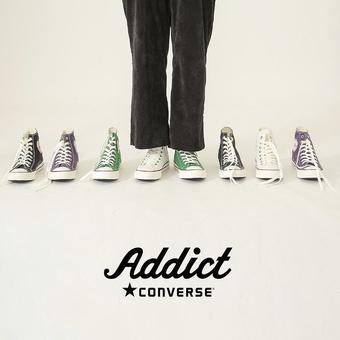 【CONVERSE ADDICT】最後のご紹介になるかも。