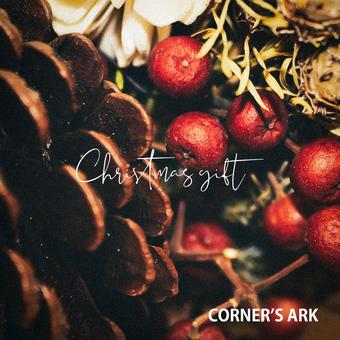 【CORNER'S ARK SELECT】GIFT特集
