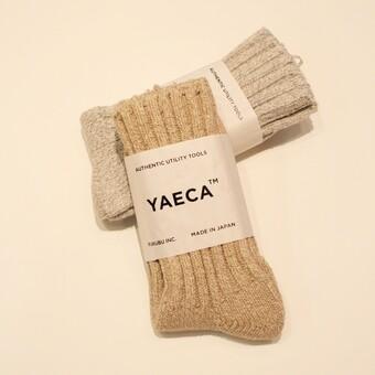 【YAECA(ヤエカ)】定番のコットンシルクソックス