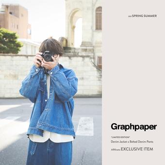 【Graphpaper】1月2日(土)より、別注アイテムを発売します。