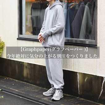 【Graphpaper(グラフペーパー)】21AWコレクション 別注アイテム発売!!