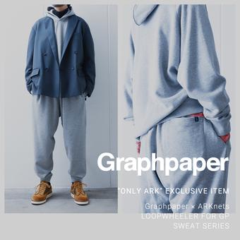 【Graphpaper(グラフペーパー)】別注 LOOPWHEELER for GP 特設サイト公開