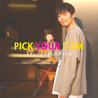 SP-PICK YOUR ITEM-