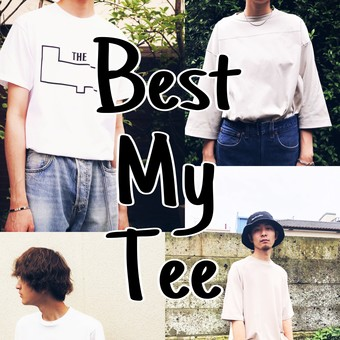 SP-Best My Tee-