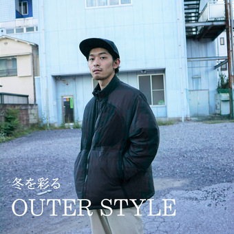 SP-冬を彩るOUTER STYLE-