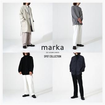 marka(マーカ)先行予約受付中