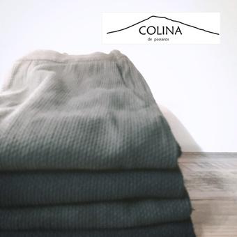 【COLINA】人気の 刺子パンツが再入荷。