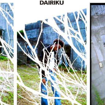 DAIRIKU 3月6日(土) 発売商品のご案内