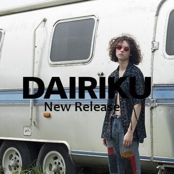 DAIRIKU 04.17(sat) Release