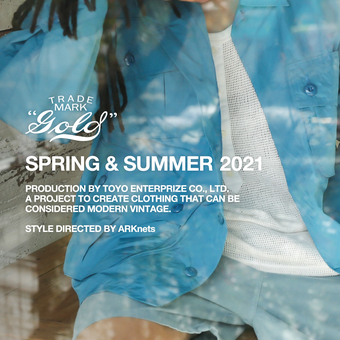 GOLD 2021 Spring & Summer Style Book