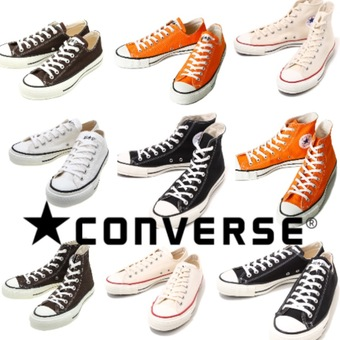 made in JAPAN CONVERSE が良い。