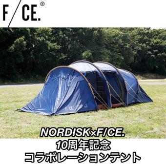 × NORDISK REISA 6