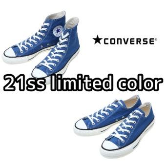 待望のCONVERSE新入荷。待っていた21SS限定カラー。