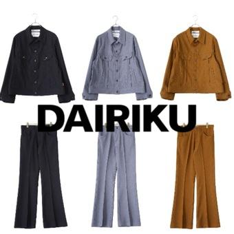 DAIRIKU 21SS 最新作、定番アイテムが新色を加えて発売。