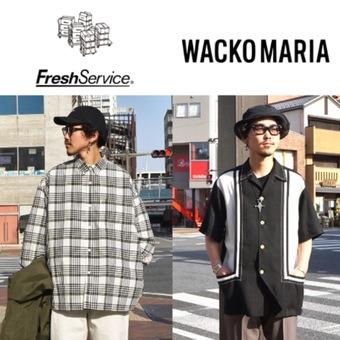 3月20日(土)発売。洋服は素晴らしい!!