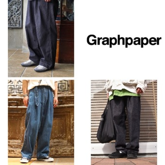 【Graphpaper】大人の為の上品なワイドデニム