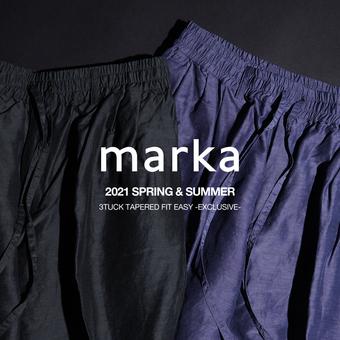 marka別注アイテムを洗濯してシワを取らず着用してみました。