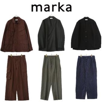 marka21AW 個人的オススメ品ご紹介【アウター、スラックス編】