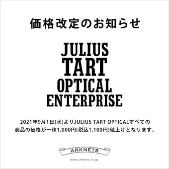 JULIUS TART OPTICAL、ジュリアスタートオプティカル価格改定のお知らせ