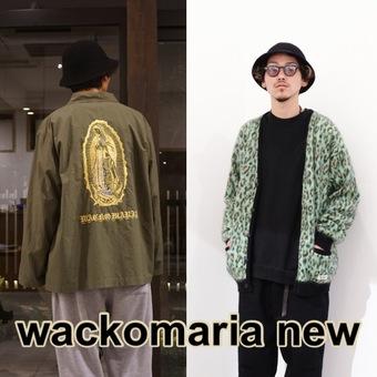 WACKO MARIAワコマリア 新作紹介