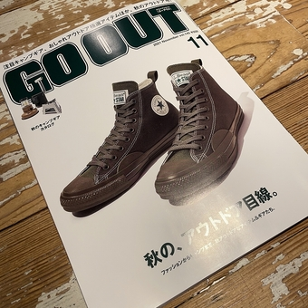 GO OUT11月号掲載(ネタバレ)