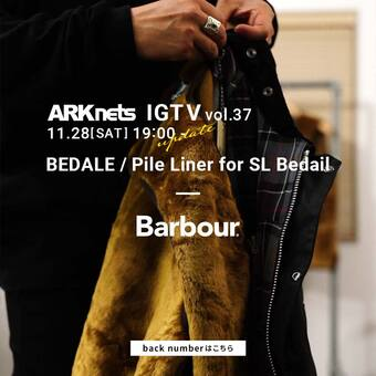Barbour  Bedale 動画紹介!
