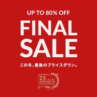 FINAL SALE お得感満載の私的商品5選!!