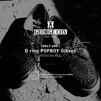 【ONLY ARK】別注 D ring POPBOY Gibsonを6本のパンツで合わせてみました。