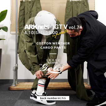 GOLD新作 COTTON WEATHER CARGO PANTS