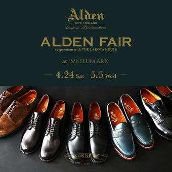 Alden Fair 限定展開商品を少しご紹介!