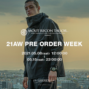MOUT RECON TAILOR 21FW LOOK公開。ご予約は期間限定です!