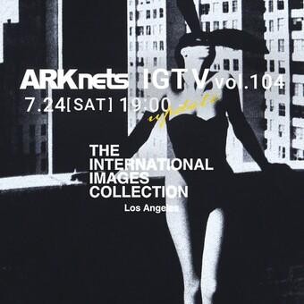 ARKnetsオフィシャル IGTVアップされました。