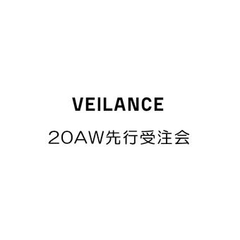VEILANCE 20AW受注会のお知らせ