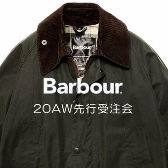 Barbour 20AW先行受注会開催のお知らせ