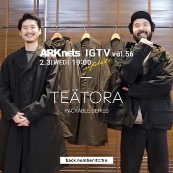 【IGTV】TEATORAパッカブルシリーズ