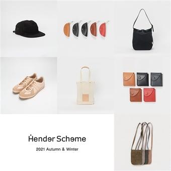 【Hender Scheme】21AW CCLLECTION