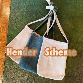 【HenderScheme】コスパ最良リアルレザーバッグ