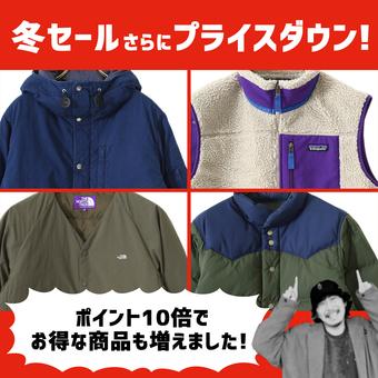 <セールプライスダウン>お得なポイント10倍商品追加!!