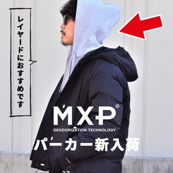<MXP>レイヤードにおすすめの新作のZIPパーカー