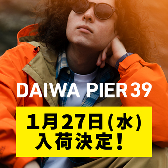 <DAIWA PIER39>1stデリバリー入荷日は27日に決定!